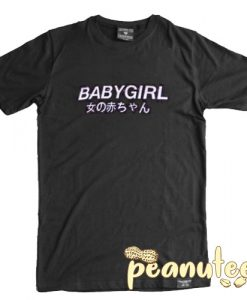 Japanese Baby Girl T Shirt
